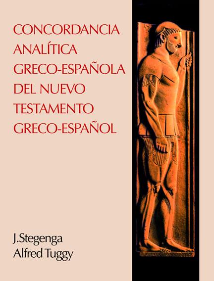 Librería Mizpa Concordancia Analítica Greco Española Nuevo Testamento Greco Español