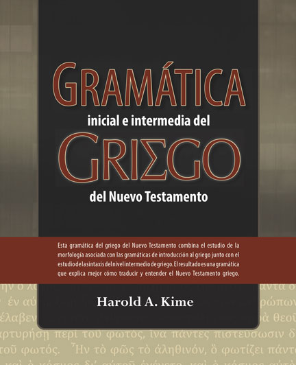 Librería-Mizpa - Gramática Inicial e Intermedia del Griego del Nuevo Testamento - Harold A. Kime